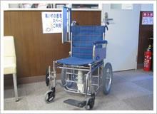 眼科検査用車椅子