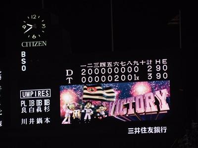 甲子園2016.5.19.(2)