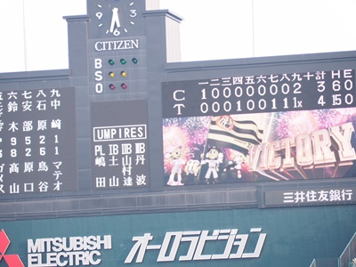 甲子園2016.5.21(2)