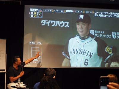 甲子園2016.8.20(2)