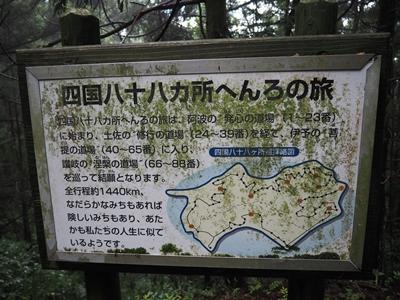 お遍路さん2016.10.09(1)