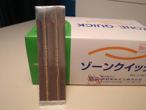 (3)フェノールレッド綿糸(ゾーンクイック/昭和薬品化工)