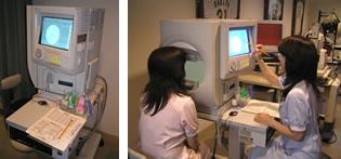 (2)静的視野検査(ハンフリー視野計)