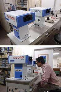 両眼視簡易検査器(ワック)/調節訓練